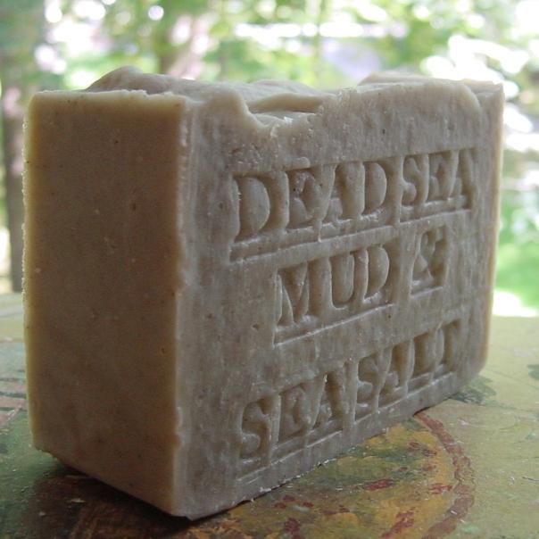 Israel-soap-mud
